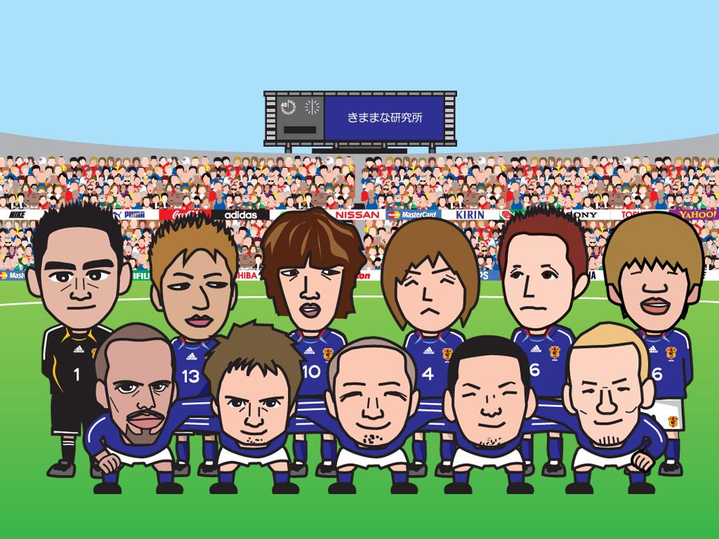 サッカー日本代表 イラスト似顔絵