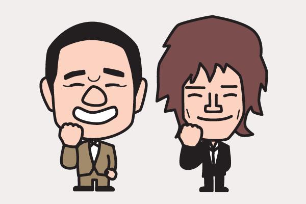 品川庄司の似顔絵画像