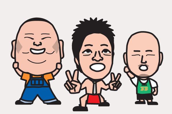 安田大サーカスの似顔絵画像